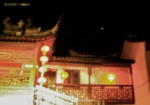 Onenightinshanghai