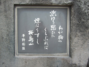 2009_080200731