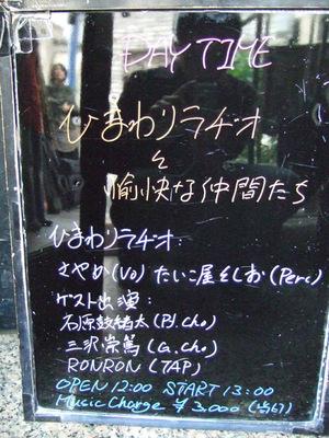 2009_110100081